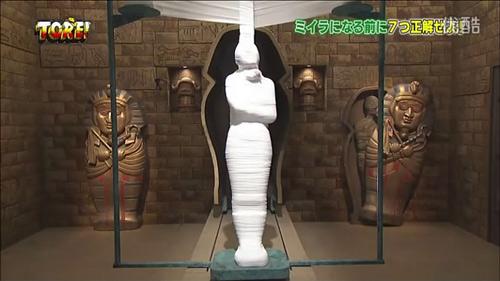 """""""Chơi hết mình"""" như gameshow Nhật Bản - 5"""