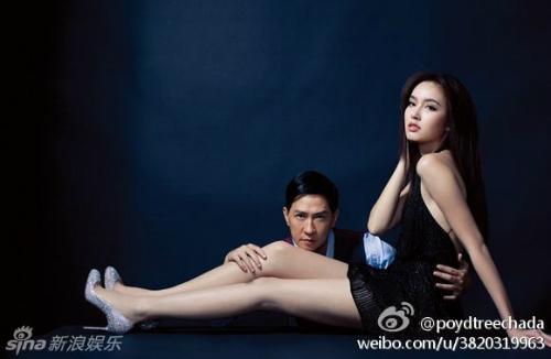 Trương Gia Huy ôm ghì mỹ nhân chuyển giới nude - 5