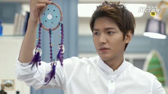 """Lee Min Ho: """"Thánh"""" Kim Tan của lòng em - 2"""