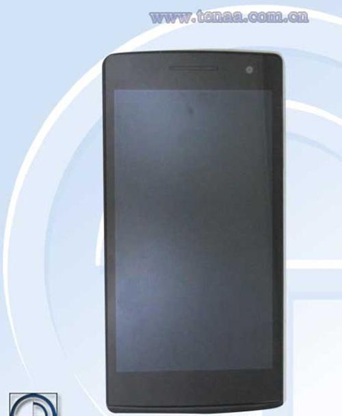 Lộ ảnh Find 5 Mini, màn hình 4,7 inch - 1