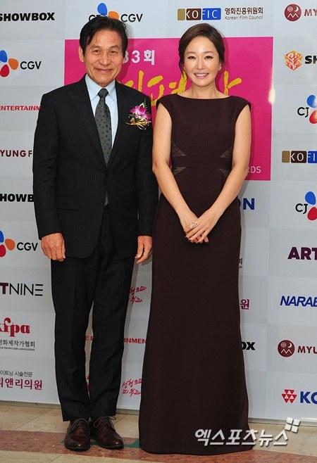 """""""Bạn gái Lee Min Ho"""" xinh tươi đi nhận giải - 7"""