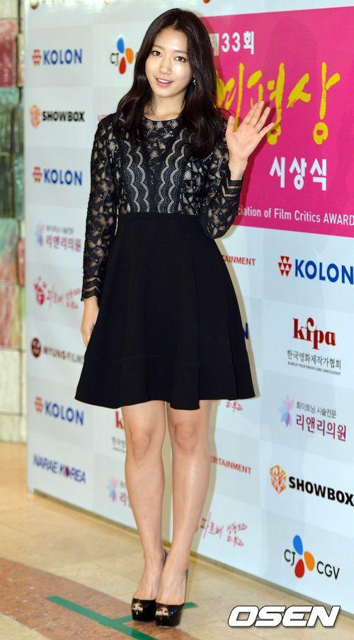 """""""Bạn gái Lee Min Ho"""" xinh tươi đi nhận giải - 2"""