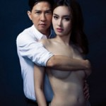 Phim - Trương Gia Huy ôm ghì mỹ nhân chuyển giới nude