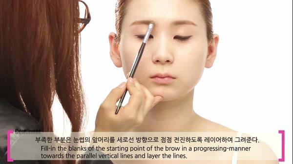 Học vẽ lông mày như Kim Tae Hee - 4