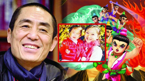 Trương Nghệ Mưu đối mặt án phạt hàng nghìn tỷ đồng - 2