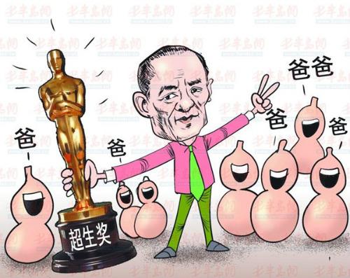 Trương Nghệ Mưu đối mặt án phạt hàng nghìn tỷ đồng - 3