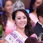 """Làm đẹp - Hoa hậu Hàn ngập tràn """"sản phẩm"""" thẩm mỹ"""
