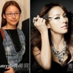 Làm đẹp - Ngắm mặt mộc của mỹ nhân Hàn