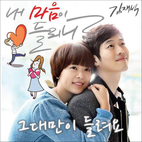Lắng nghe trái tim của Kim Jae Won - 2