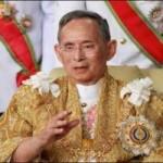Tin tức trong ngày - Vua Thái Lan kêu gọi người dân đoàn kết