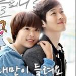Phim - Lắng nghe trái tim của Kim Jae Won