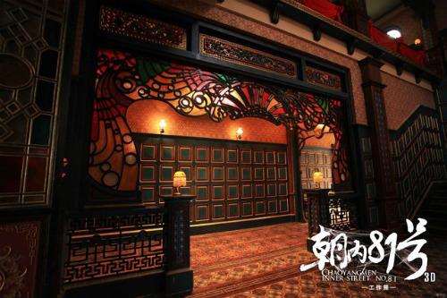 Ám ảnh kinh hoàng nhà ma Bắc Kinh - 7