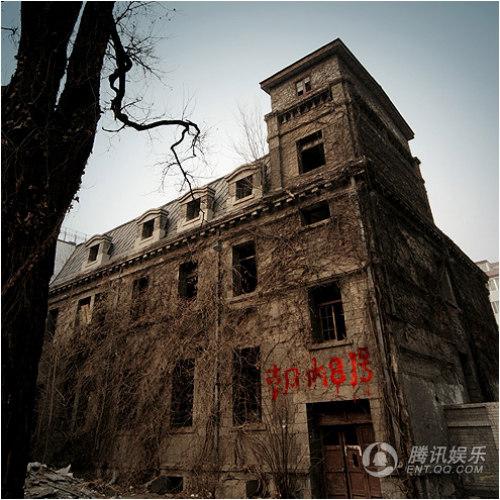 Ám ảnh kinh hoàng nhà ma Bắc Kinh - 2