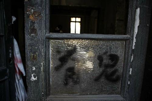 Ám ảnh kinh hoàng nhà ma Bắc Kinh - 17
