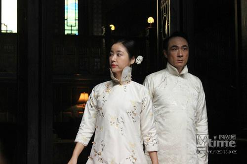 Ám ảnh kinh hoàng nhà ma Bắc Kinh - 9