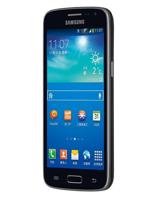Samsung Galaxy Win Pro trình làng - 3