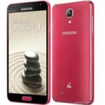 Thời trang Hi-tech - Samsung Galaxy J giá 15,6 triệu đồng ra mắt