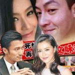 Phim - Tình mới Tạ Đình Phong là bồ cũ Trần Quán Hy