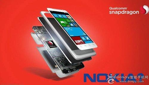 Nokia Lumia 825 màn hình 5,2 inch sắp ra mắt - 1