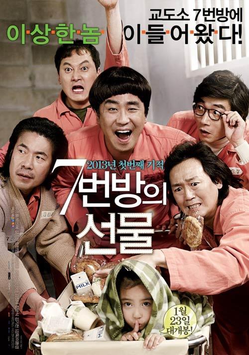 Top 5 phim điện ảnh Hàn ăn khách nhất 2013 - 1