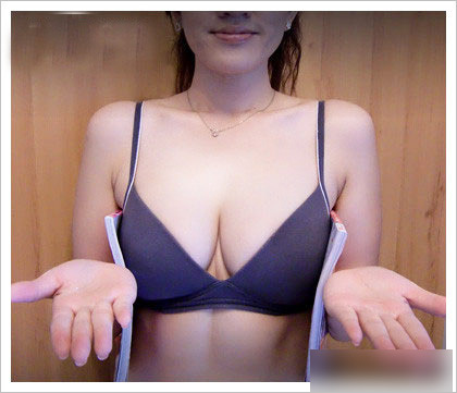 Tôi tự làm nở ngực từ bí quyết của chị họ - 8