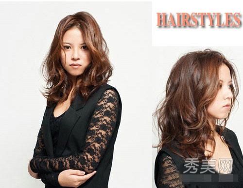 Uốn tóc, đẹp, nhuộm tóc, đẹp, màu trẻ trung, lịch sự, ở, Hà Nội