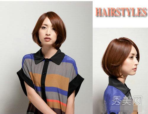 Uốn tóc, đẹp, nhuộm tóc, đẹp, màu trẻ trung, tóc đẹp, lịch sự, ở, Hà Nội