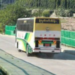Bóng đá - U23 Việt Nam lặng lẽ rời Myanmar trên chiếc xe khách cũ