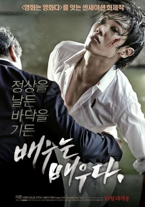 """""""Người thừa kế"""" sáng giá của điện ảnh Hàn - 12"""