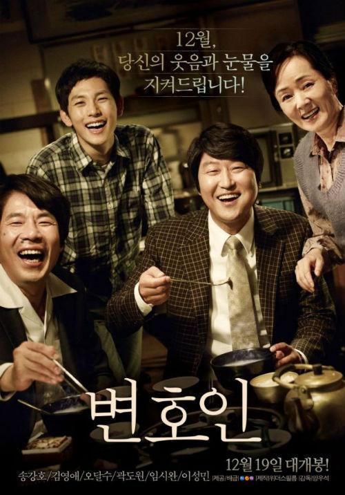 """""""Người thừa kế"""" sáng giá của điện ảnh Hàn - 11"""