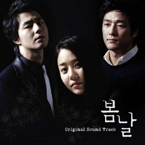 """Gặp lại """"người yêu"""" của Song Hye Kyo - 2"""
