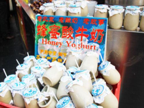 TQ: Ăn sữa chua tẩm thuốc độc, 19 học sinh nhập viện - 1