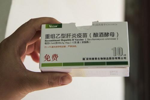 """TQ: Cấm vắc-xin """"tử thần"""" khiến 4 trẻ thiệt mạng - 1"""