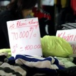 Thời trang - Đột nhập các khu chợ siêu rẻ ở Hà Nội
