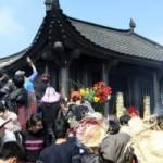 Tin tức trong ngày - Đề nghị công nhận Yên Tử là di sản thế giới