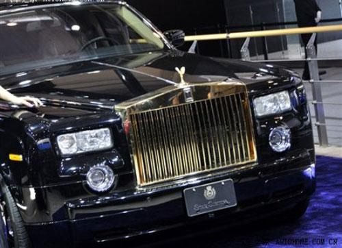"""Giới nhà giàu châu Á và sở thích """"đốt tiền"""" vào xe - 2"""