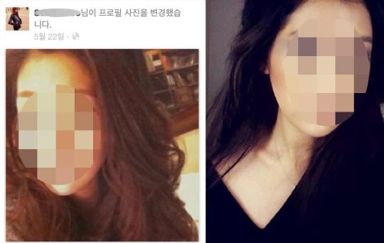 Lộ diện chân dung bạn gái Bae Yong Joon - 4
