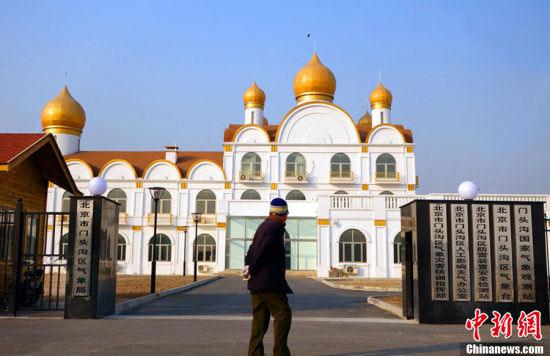 TQ: Quan chức xây trụ sở nhái cả điện Kremlin - 2