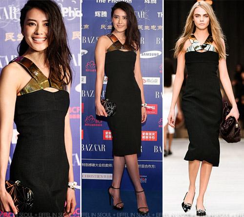 4 cô đào sành điệu nhất Hoa ngữ 2013 - 6