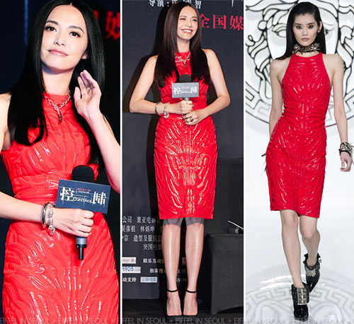 4 cô đào sành điệu nhất Hoa ngữ 2013 - 1