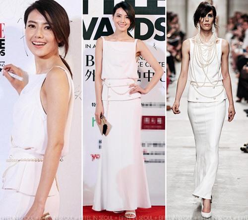 4 cô đào sành điệu nhất Hoa ngữ 2013 - 8