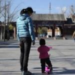 Tin tức trong ngày - Trung Quốc xóa bỏ chính sách một con hà khắc