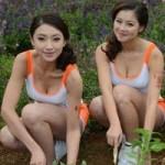 Người đẹp Trung Quốc mặc trang phục phản cảm