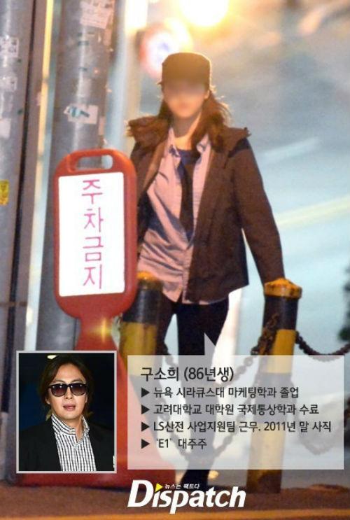 Bae Yong Joon tiết lộ về bạn gái mới - 2