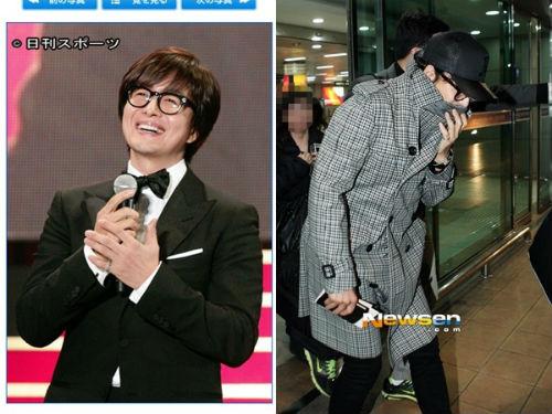 Bae Yong Joon tiết lộ về bạn gái mới - 4