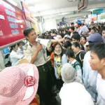 Thị trường - Tiêu dùng - Vé Tàu, xe Tết: Giá tăng nhưng không căng thẳng