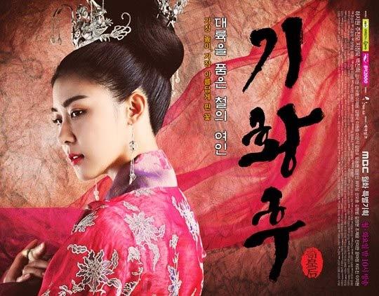 10 phim gây sốt màn ảnh Hàn 2014 - 1