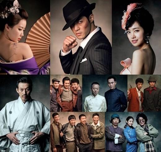 10 phim gây sốt màn ảnh Hàn 2014 - 3