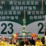Tài chính - Bất động sản - TQ: Kinh tế  tiếp tục đà suy giảm trong năm 2013