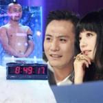 """Phim - Sốc với """"người băng"""" China's Got Talent"""